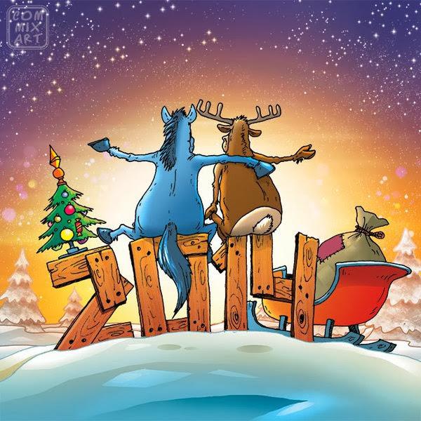 открытки, картинки и комиксы на новый год