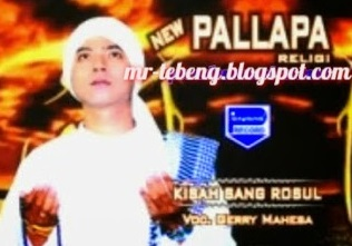 New Pallapa Religi Vol 7 2014
