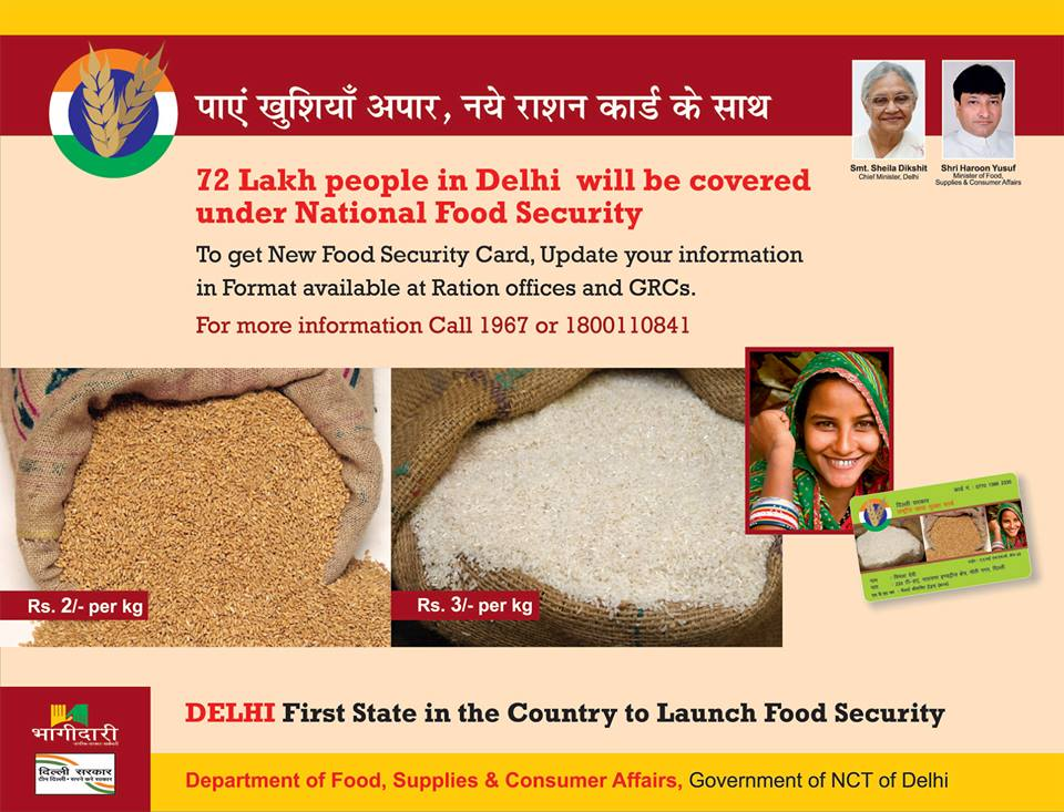 essay on food security bill 2013 Food security bill essay sample india is a land of contrasts what does the food security bill mean to the common man it will guarantee 5 kg of rice, wheat and coarse cereals per month per person at a fixed price of rs 3, rs 2, re 1, respectively.
