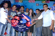 Abbayi Class Ammayi Mass movie Audio release function photos stills-thumbnail-6