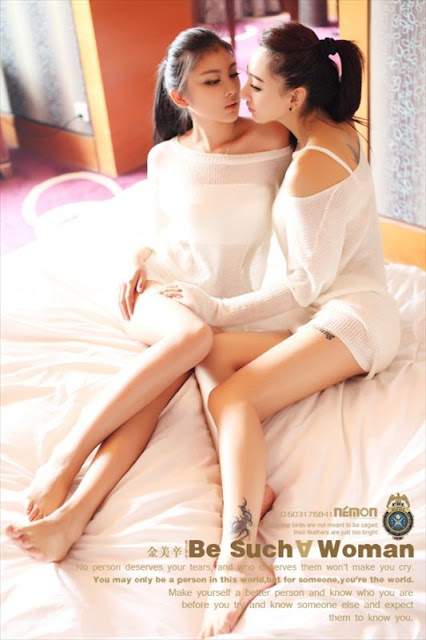 Hot girl Jin Mei Xin