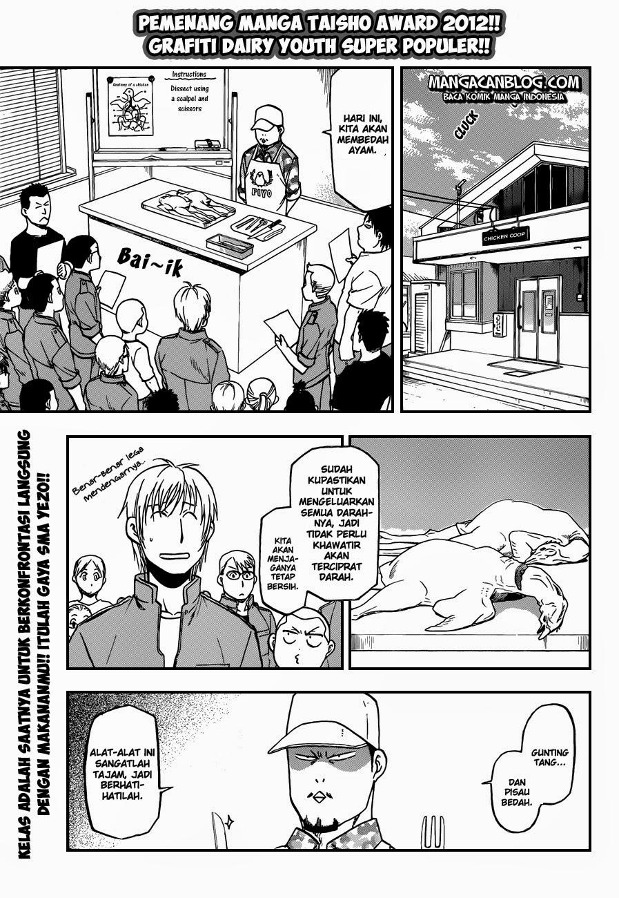 Dilarang COPAS - situs resmi www.mangacanblog.com - Komik silver spoon 039 - musim gugur 8 40 Indonesia silver spoon 039 - musim gugur 8 Terbaru 1|Baca Manga Komik Indonesia|Mangacan