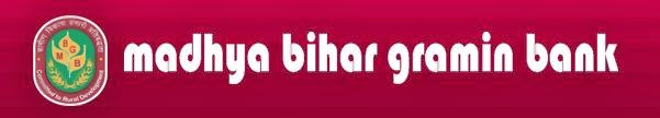 Madhya Bihar Gramin Bank (MBGB) Recruitment 2014
