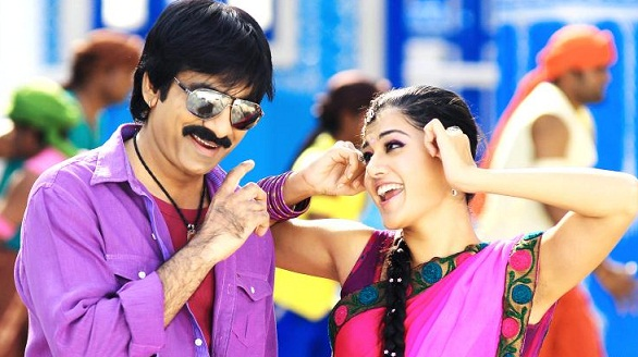 Raviteja House Photos