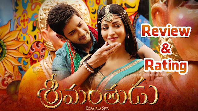 Srimanthudu Movie Review and Rating | Srimanthudu Talk | Mahesh Babu | Sruthi Hassan