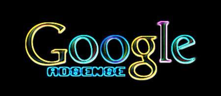 Kak zaschitit kod Google AdSense