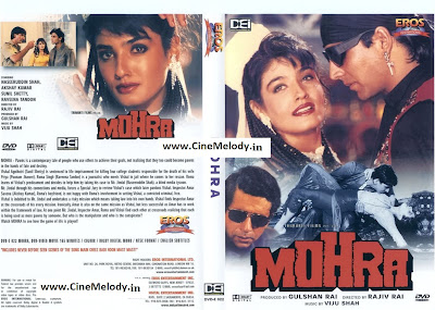 MOHRA Telugu Mp3 Songs Free  Download  1980