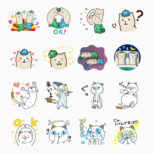 DHC Cat Yoshiko Tamagawa line stickers