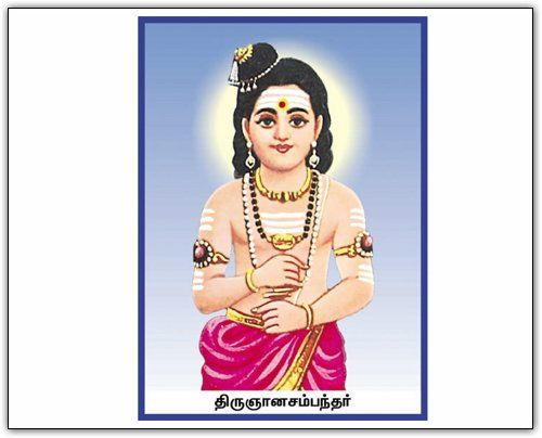Great Saints Of The World  Thirugnanasambandar