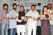 Kamalatho Naa Prayanam Movie Audio launch Gallery-thumbnail-8