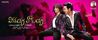 Vinavayya Ramayya movie Posters and new stills