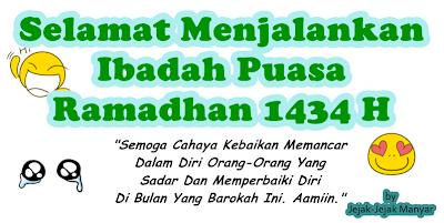 Selamat Menjalankan Ibadah Puasa Ramadhan Tahun Ini Jejak Manyar