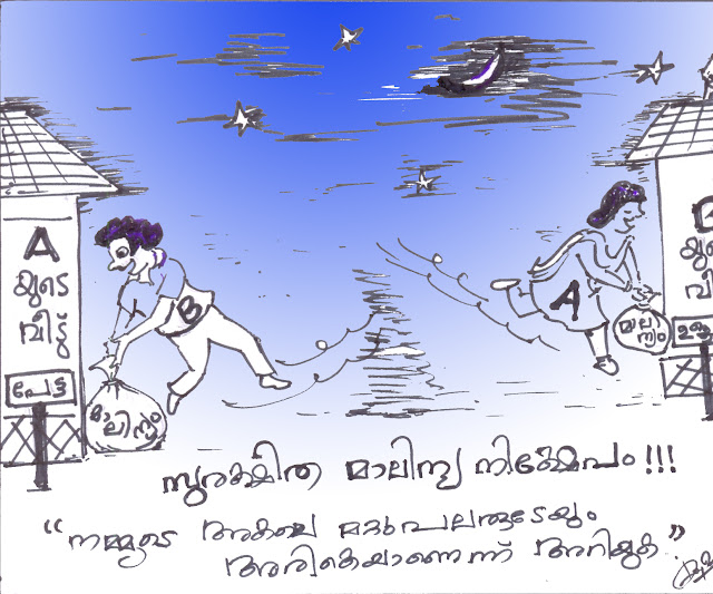 cartoon on waste disposal in cities thiruvananthapuram kerala