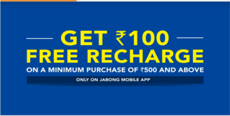 Jabong: Get Rs.100 Free Recharge on a minimum purchase of Rs 500 and above
