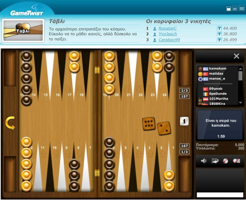 tavli online game