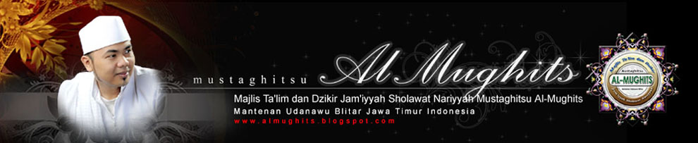 Mustaghitsu Al-Mughits