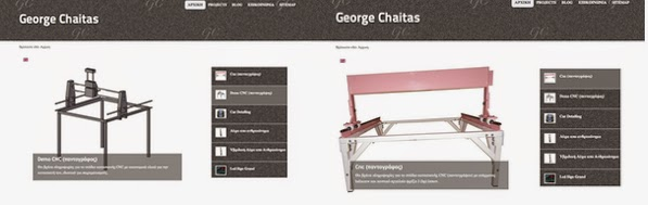 Κάντε κλίκ για να μεταφερθείτε στην ιστοσελίδα με φωτογραφίες και βίντεο