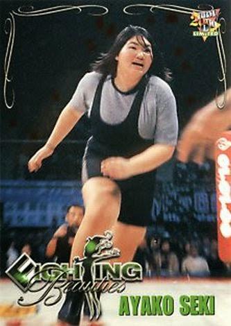 Ayako Seki - Female Japanese Wrestlers