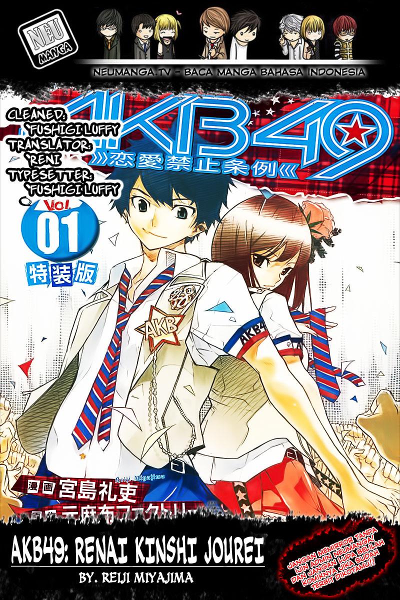 Komik akb49 105 - chapter 105 106 Indonesia akb49 105 - chapter 105 Terbaru 1|Baca Manga Komik Indonesia