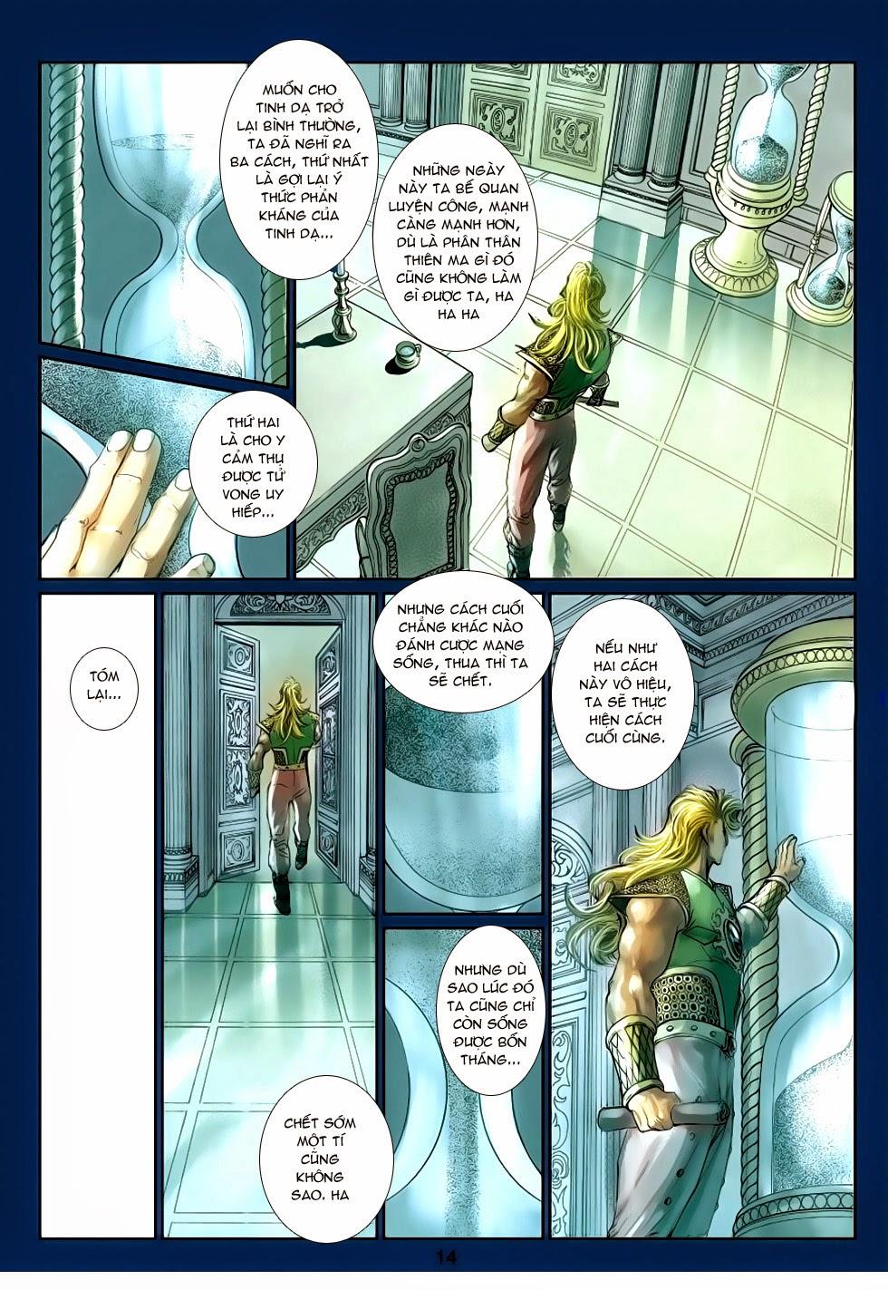 Thần Binh Tiền Truyện 4 - Huyền Thiên Tà Đế chap 13 - Trang 14