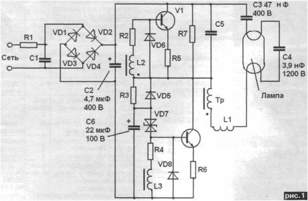 Ремонт люминесцентных светильников с электронным балластом своими руками 65