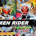 Primeira imagem de Kamen Rider Gaim x Wizard Movie War!