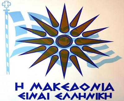 http://3.bp.blogspot.com/-ORRRzYB0EpI/UG7Kub39y9I/AAAAAAAA8fk/XmpsR7A_nPY/s1600/topeiraxtiri.gr.jpg