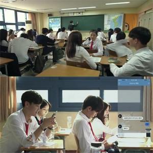 Sinopsis Drama Korea Immutable Law of First Love episode 1