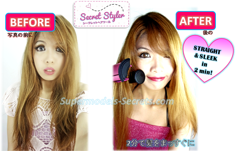 Secret Styler 4 In 1 Hair Rotating Curling Straightening