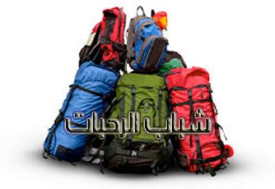 الحصول على حقيبة ظهر مجانا تصلك حتى باب بيتك مع موقع crownofthecontinent