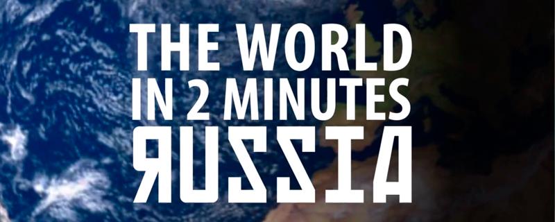 El mundo en 2 minutos