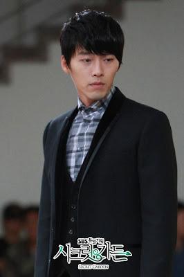 Hyun Bin Secret Garden Suit