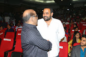 Manam 100 days success meet-thumbnail-10