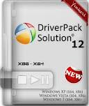 software driver
