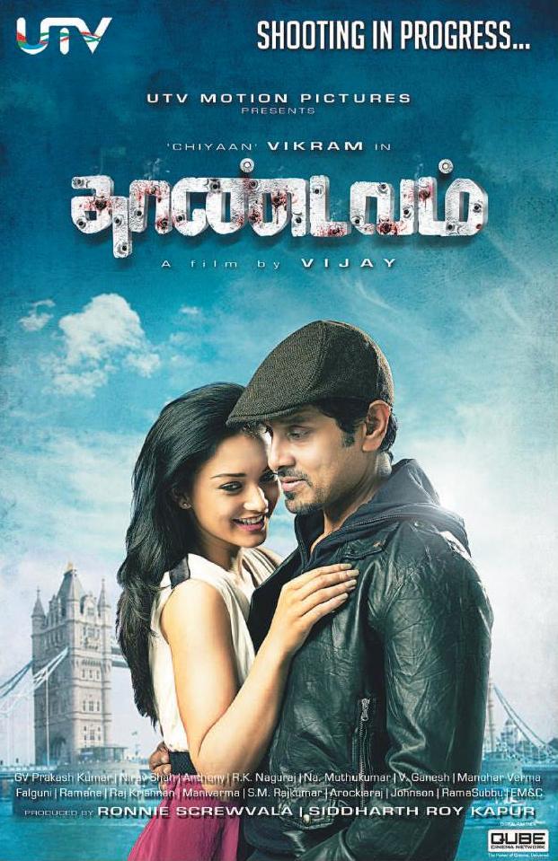 Lyric naan movie song lyrics : Tamil Lyrics Sheet | Paadal Plus Varigal | New Tamil Songs | Tamil ...