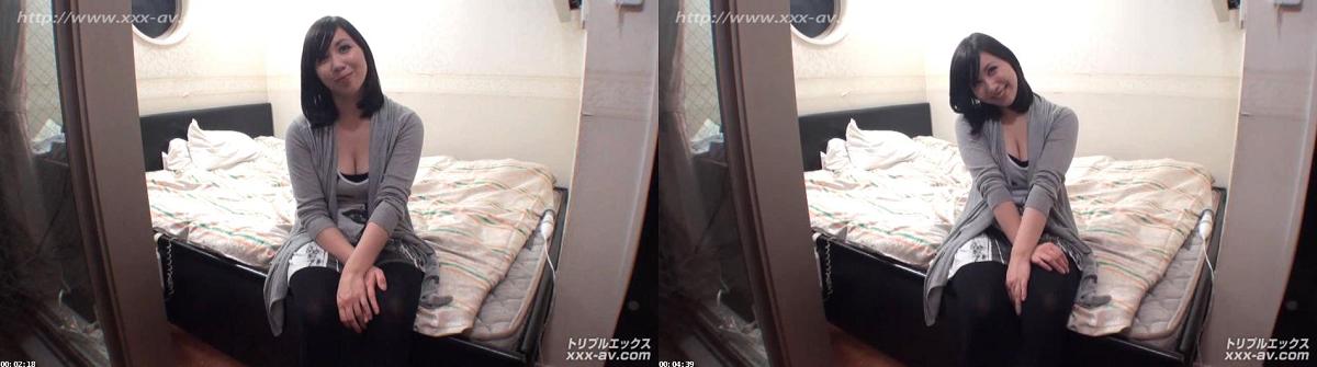 22043_XXX – Bizinnha Hu