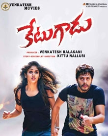 Watch Ketugadu (2015) DVDScr Telugu Full Movie Watch Online Free Download