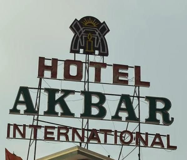 Hotel Akbar International in Rawalpindi
