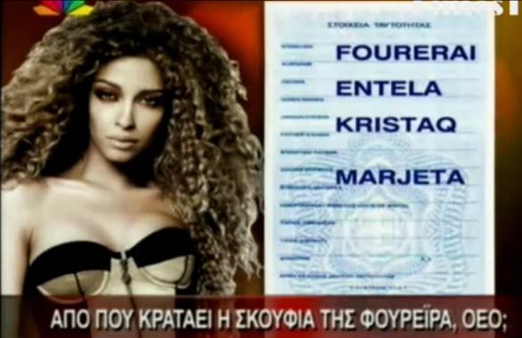 JESC | Turkvision | Asian-Pasific contests και άλλα παρεμφερή... - Σελίδα 2 Foureira+-+entela
