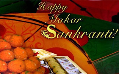 Happy Makar Sankranti 2014 Greetings Wishes Messages
