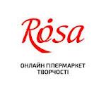 Магазин ROSA Talent