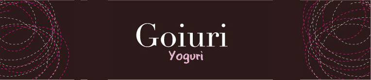Goiuri