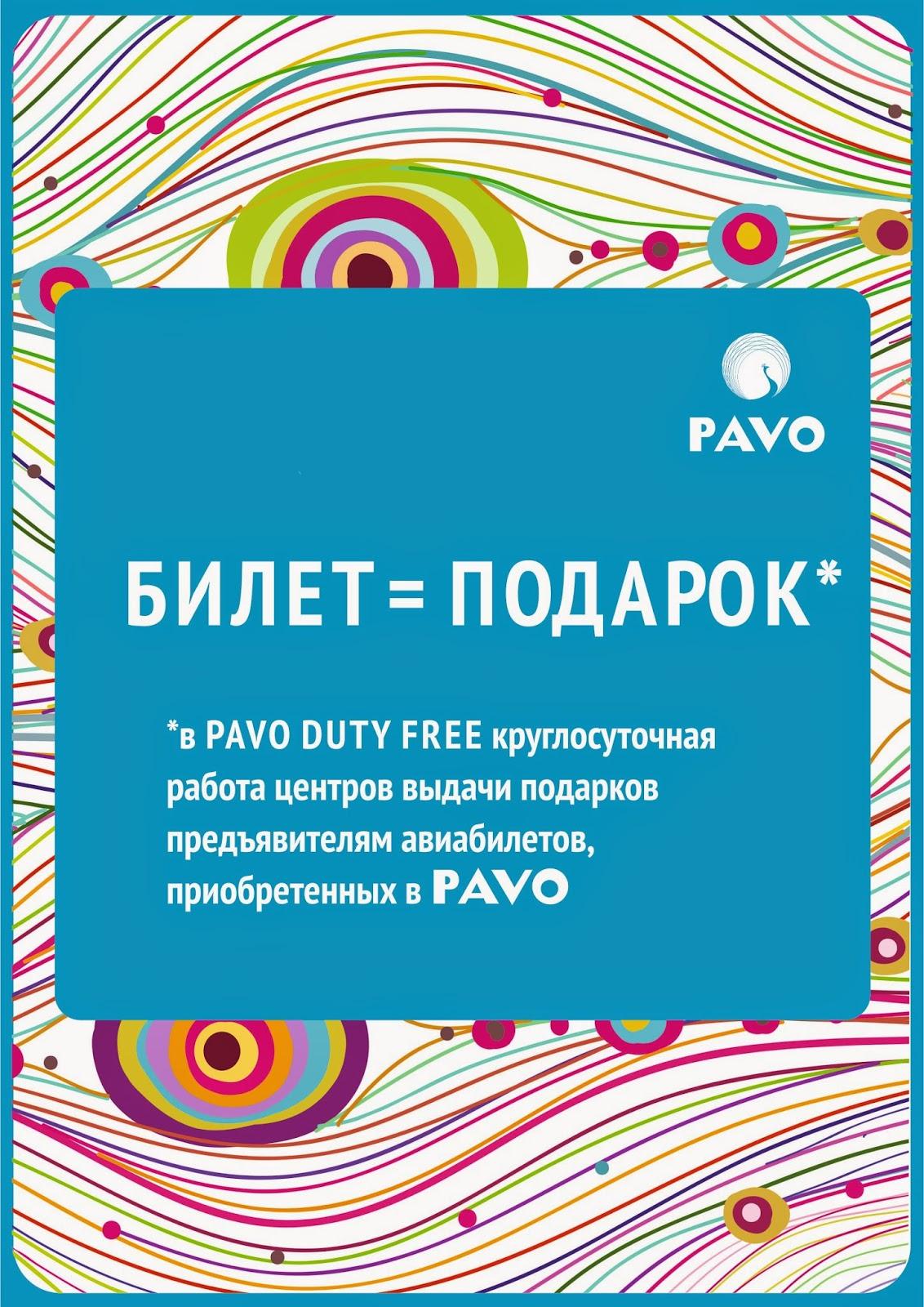 http://anp-s2.symphony.cz/ru/index.php