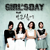 Girl's Day - I Miss You Lyrics