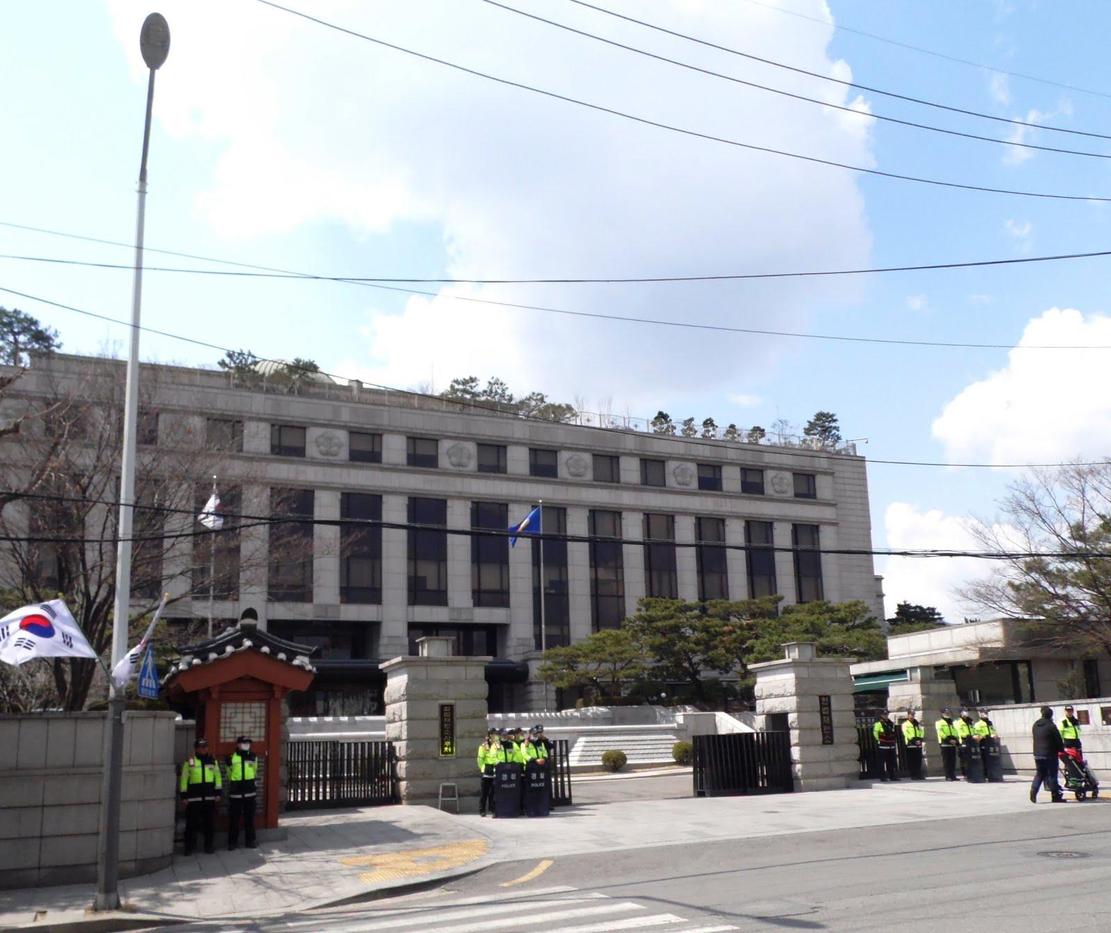 Constitutional Court of Korea