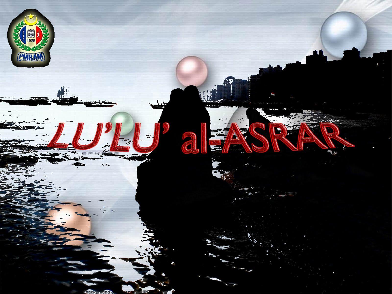 LU'LU' al-ASRAR