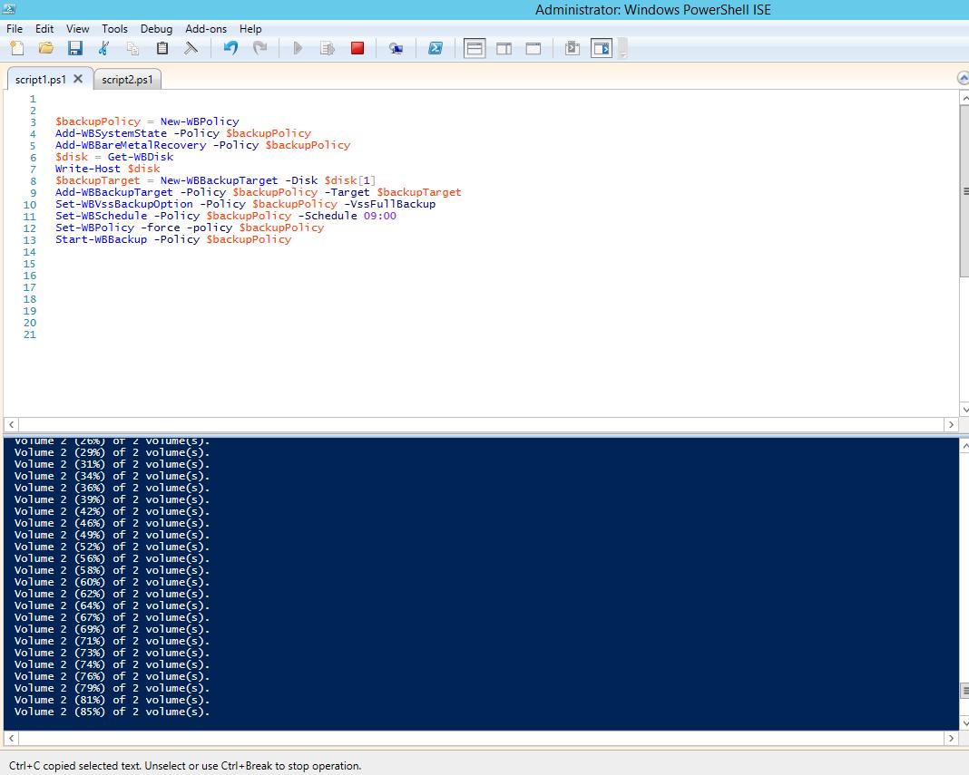 Windows Powershell ISE