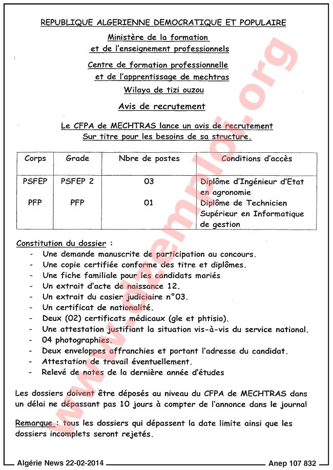 إعلان مسابقة توظيف بمركز التكوين المهني والتمهين مشتراش ولاية تيزي وزو فيفري 2014 tizi.jpg