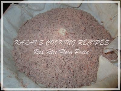 Simple Red Rice Flour Puttu