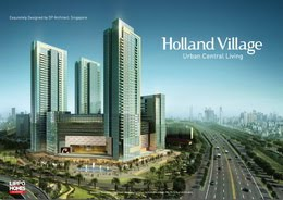 5 Trilliun Rupiah Modern Mixed Use Development - Located in Central Jakarta